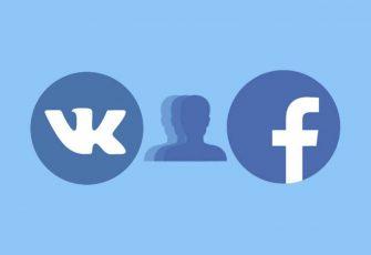 Руководство Facebook запретило пользователям трансляцию записей из ВК