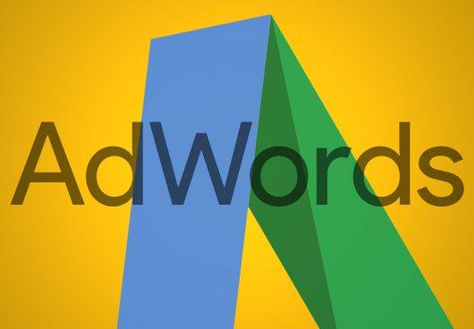 Обновление дизайна Google AdWords прошло успешно