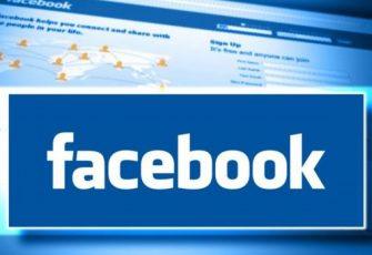На Facebook больше не будет продвижения постов публичных страниц