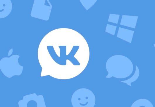 Число людей, которые используют социальную сеть ВК, возросло на 3.2 миллиона