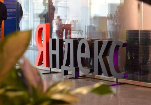 АГС-40: из-за чего Яндекс может наложить санкции