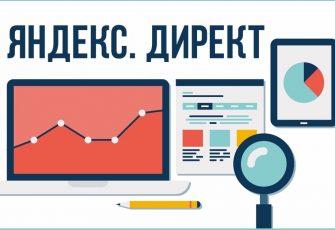 Новые режимы подбора релевантных фраз доступны для пользователей Яндекс.Директа