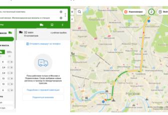 2ГИС запустил навигатор для грузовиков в Москве и Подмосковье