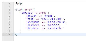 6.* версии HostCMS настройка базы